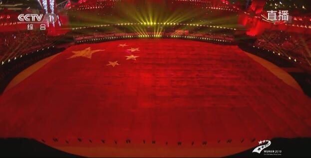 正在直播:第七届世界军人运动会开幕式