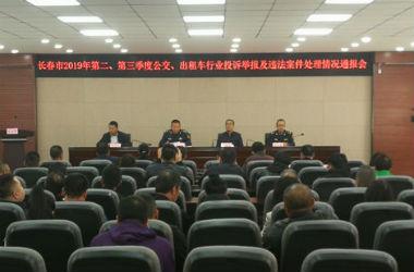 """年初至今 在出租汽车方面龙嘉机场""""零投诉""""已达101天"""