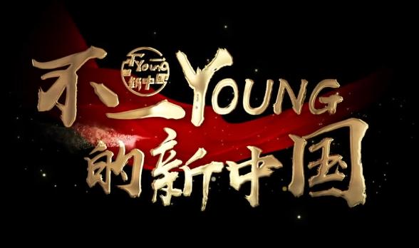 【不一Young的新中国】海龙Ⅲ号潜水器研发团队:向深海进击的青春