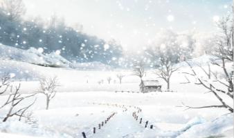 二十四节气之小雪