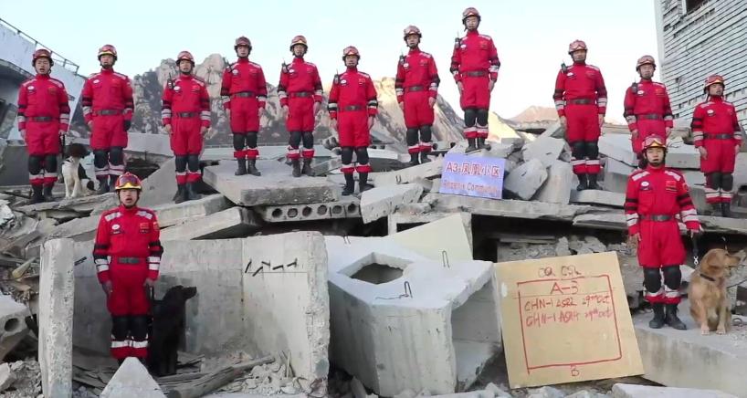 致敬!灾难中的逆行者——中国国际救援队