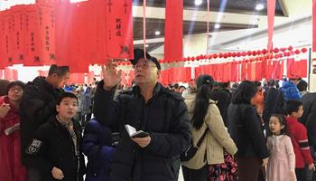 欢庆佳节 长春市图书馆举办2019年元宵佳节灯谜会