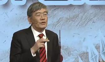 """""""委员讲堂""""第一期:杨伟民常委解读中央经济工作会议"""