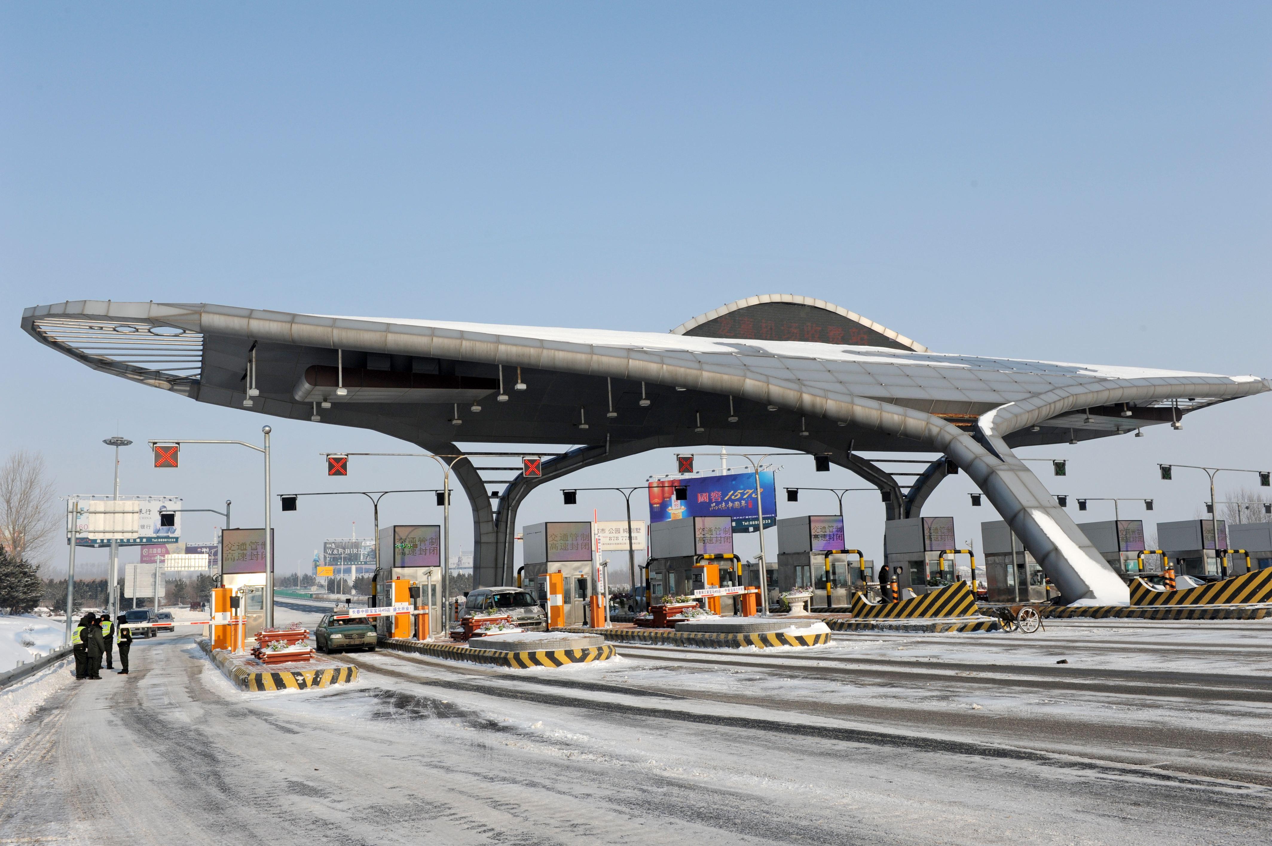 长春机场跑道预计21日7时22分至9时30分关闭