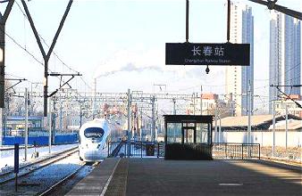 清明节假期无需申请自动送彩金58站加开临客