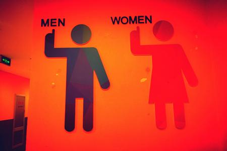 吉林省将改造农村厕所30万户