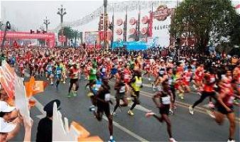 2019长春国际马拉松筹备就绪 纪念邮票及奖牌发布