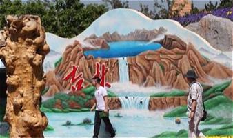 """北京世界园艺博览会""""吉林日""""主题:""""生态吉林、大美长白"""""""