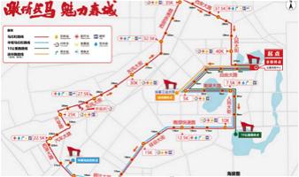 2019长春国际马拉松完全服务手册来啦!