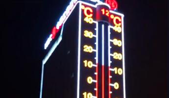 #通化 #温度计 通化的温度计有点霸气啊!今天多少度啊?