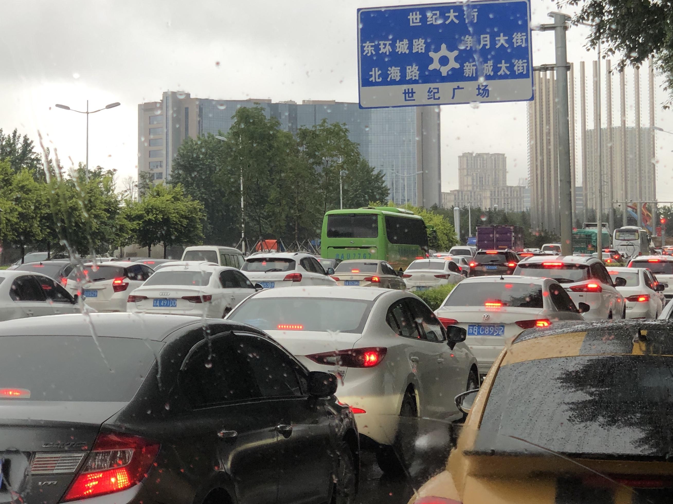交通堵堵堵注意出行!