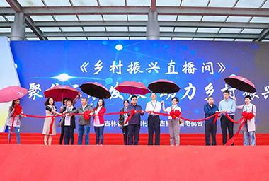 《12316新农村热线》全新升级为全国首档双线接入对农服务节目《乡村振兴直播间》