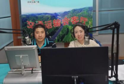 【交通运输会客厅6月9日节目回顾2】告...