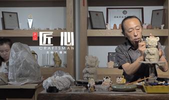泥塑艺人钟东生