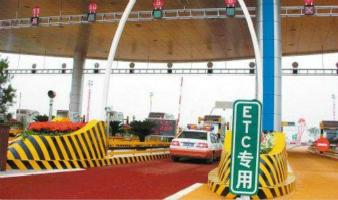 交通運輸部: 明年起ETC單卡用戶 不再享受通行費優惠