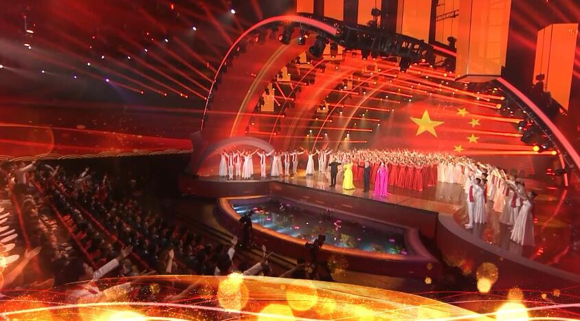 吉林省庆祝中华人民共和共成立70周年电视文艺晚会