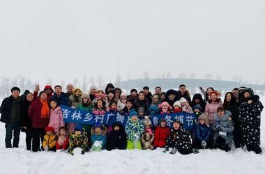 吉林乡村广播第三届冬捕节让听众体验冰雪乐趣感受捕鱼文化