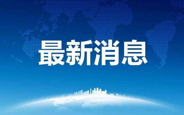 吉林省延迟企业复工和学校开学