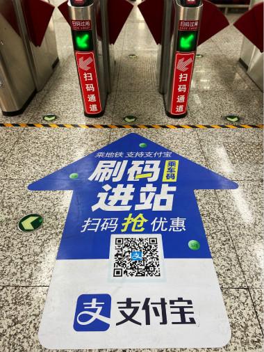 @长春市民 近日乘坐轨道交通可享五折优惠!