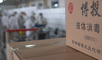 2020年吉林省第1号消毒卫生许可证的故事