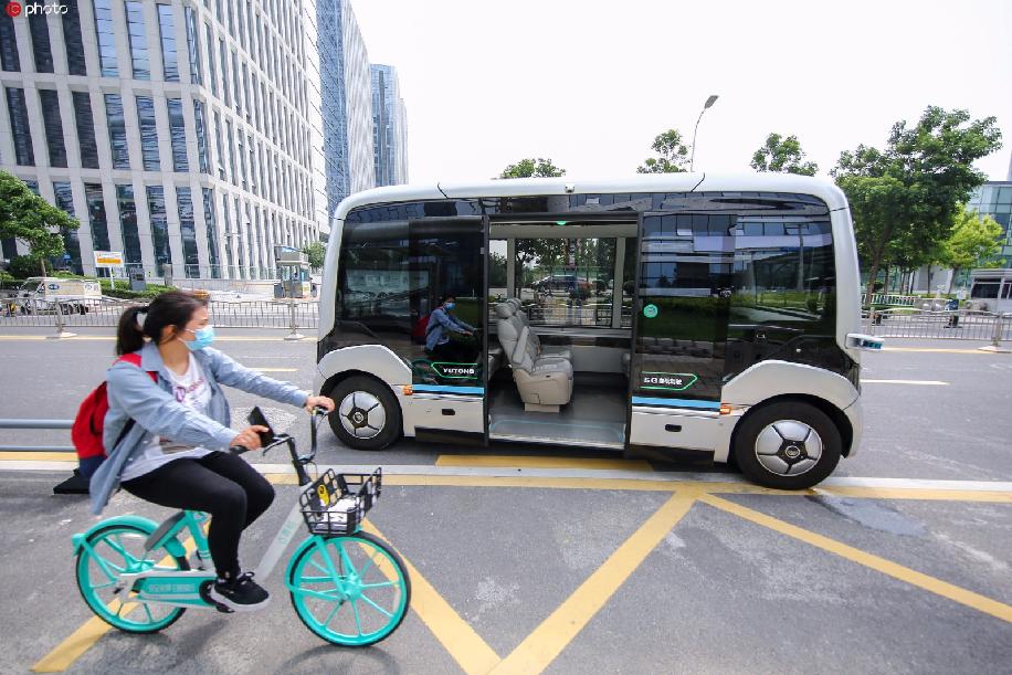 这趟5G无人驾驶公交运行1年 2万人次免费坐