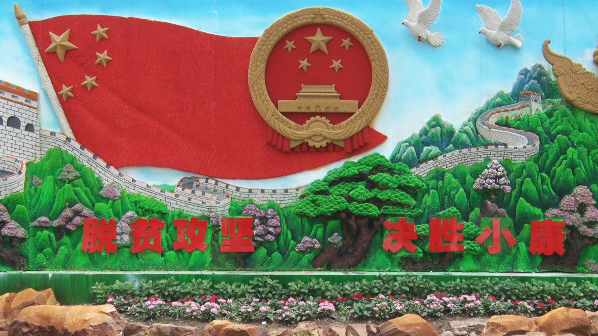 """""""决胜小康""""主题特色展厅亮相长春农博会"""