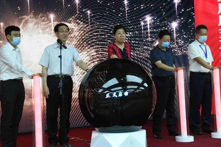 吉林省扶贫产品网络销售专区正式