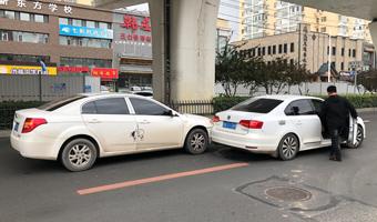 减速慢行 安全第一