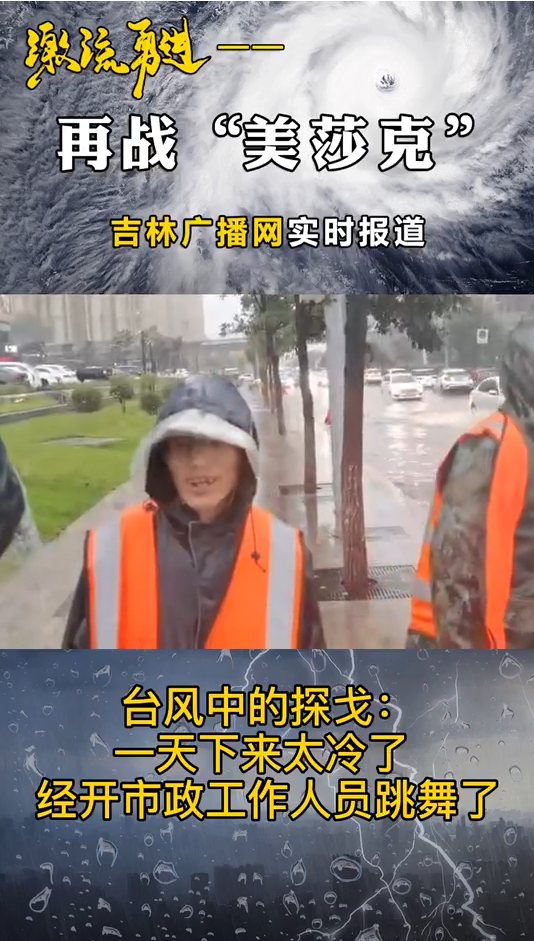台风中的探戈:一天下...
