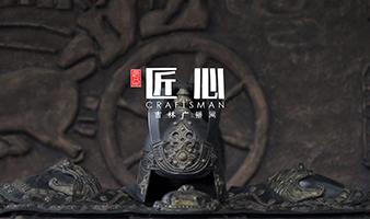 盔甲师杨光权