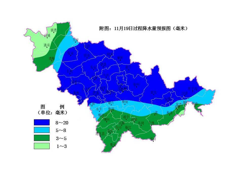 吉林省已出现明显雨雪冰冻天气 未来中北部地区仍将有暴雪或大暴雪