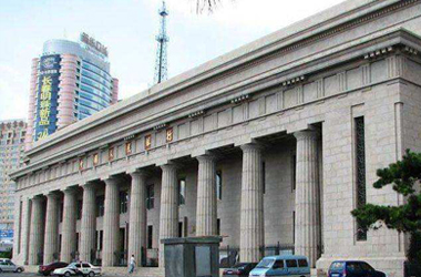 伪满中央银行旧址:一座希腊复兴式大型建筑(二)