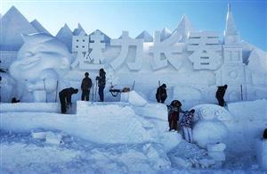 净月雪世界主雪雕预计25日完工