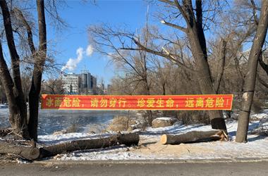温馨提醒:长春南湖冰面没冻实 市民请止步!