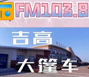 【交通运输会客厅精彩视频3】