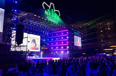 精彩夜吉林·2020消夏演出季活动精彩上演中