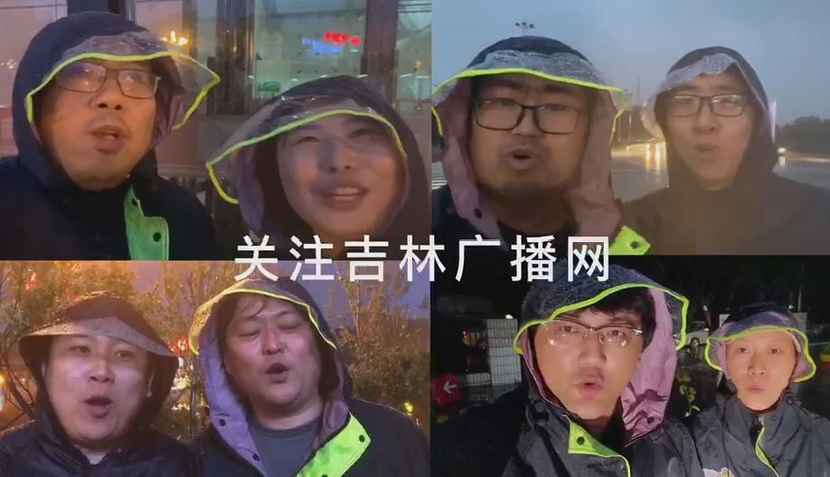 """激流勇进 奋战""""美莎克"""" 台风不走 我们不撤"""