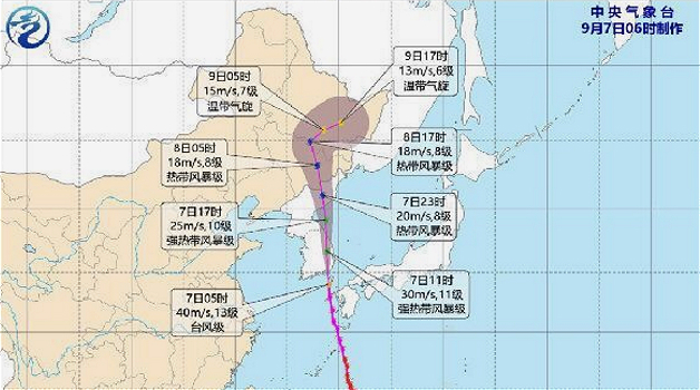 """预计明天台风""""海神""""将移入吉林境内 今天白天吉林省东南部有大到暴雨"""