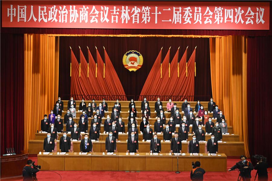政协吉林省第十二届委员会第四次会议开幕会...