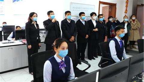 吉高集团党委视频连线并通过吉林广...