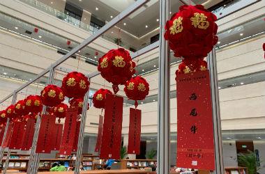 吉林省图书馆举行元宵节猜灯谜活动