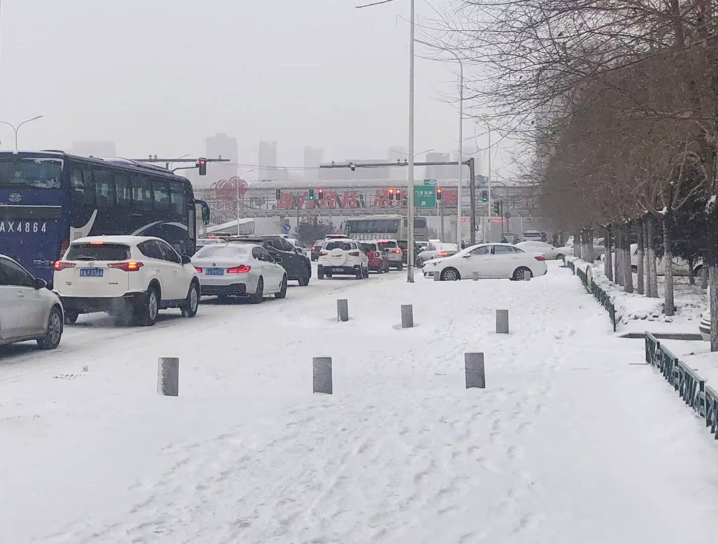 今日惊蛰 有雪 出门请注意保暖与安全