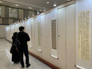 吉林省图书馆举办吉林省图书馆界书画作品展