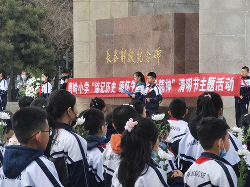 清明将至 长春中小学生举行纪念活动