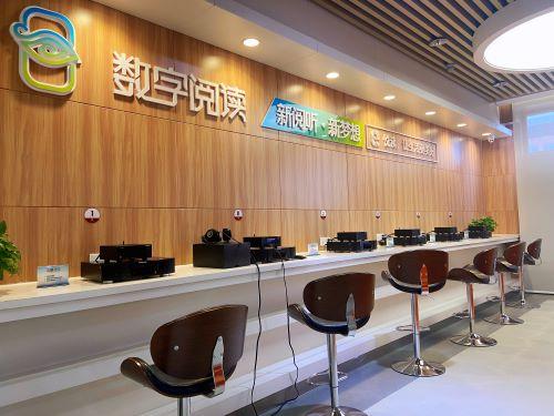 吉林省图书馆音乐图书馆4月23日开馆试运行