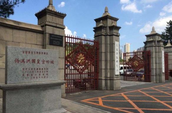 伪满皇宫博物院五一假期延长开馆时间