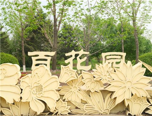 """收藏!长春百花园""""赏花秘籍"""""""