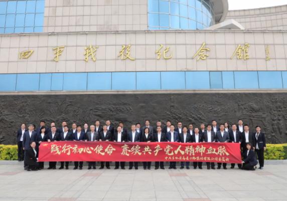 践行初心使命 赓续共产党人精神血脉丨吉高...