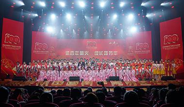 """吉林省交通运输厅""""承百年薪火,绽长路芳华""""庆祝中国共产党成立100周年..."""