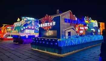 2021长春市花车巡游活动正式启动